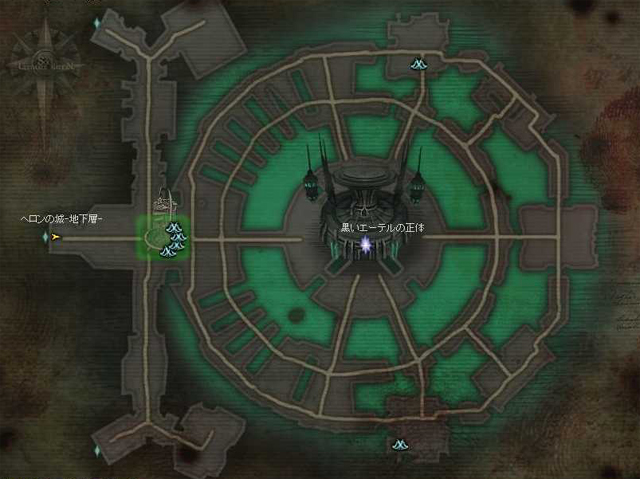 ヘロンの城-下層-s.jpg