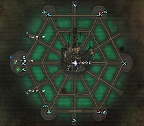ヘロンの城-中層-s.jpg