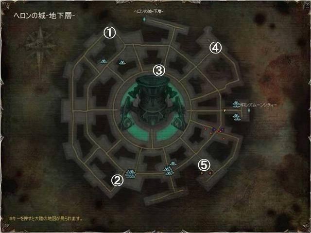 ヘロンの城-地下層-.jpg