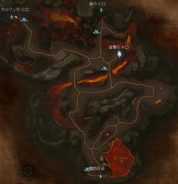 赤い溶岩の谷01.jpg