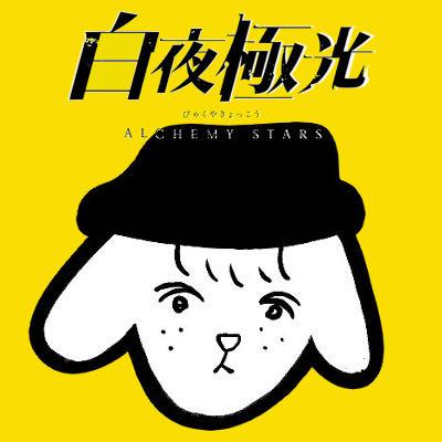 yellow_tourinu.jpg