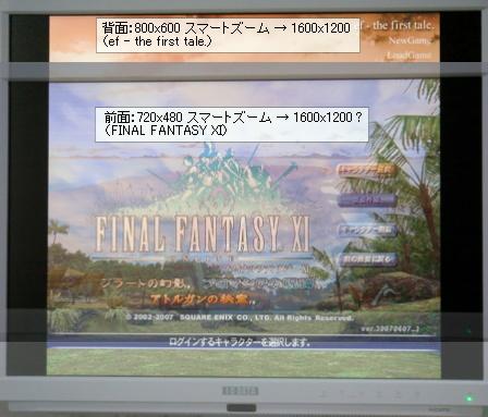 LCD-MF241X_zoom01.jpg