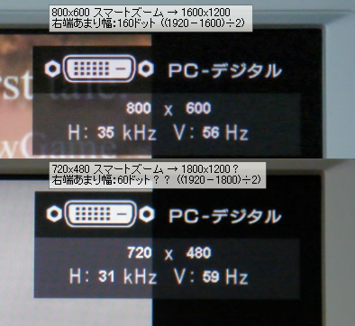 LCD-MF241X_zoom02.jpg