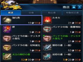 img_item02_08.jpg
