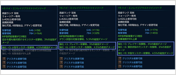 img_item02_15.jpg