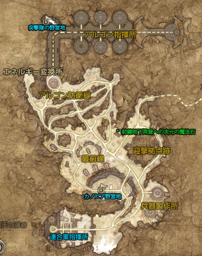 前線地下洞窟への次元の魔法石