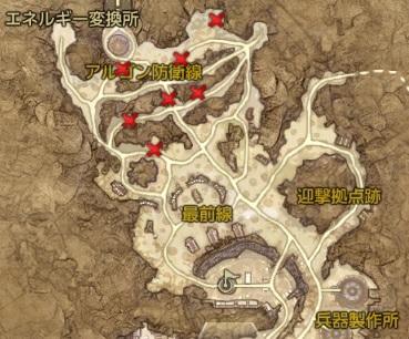 砲台の部品.jpg