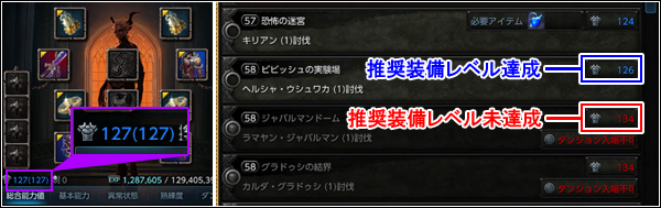 120201_update_02_03.jpg