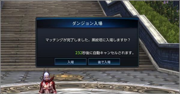 120201_update_02_06.jpg