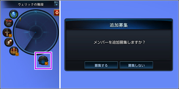 120201_update_02_08.jpg