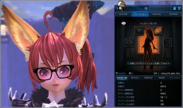 120523_ui_01.jpg
