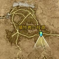 ケディアル位置.jpg