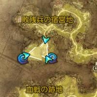 デヴァ炎召喚師位置.jpg
