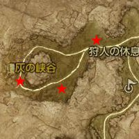 西部伐採地 トラドンポップ.jpg