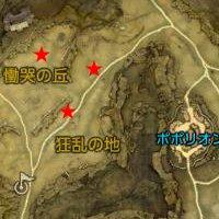 狂気の丘 クリューエルハウンドポップ.jpg