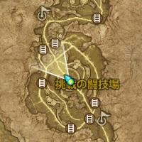 ウパク位置.jpg