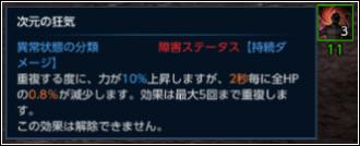 120523_ui_10.jpg