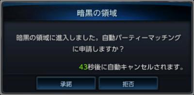 120523_ui_12.jpg