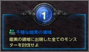 120523_ui_13.jpg
