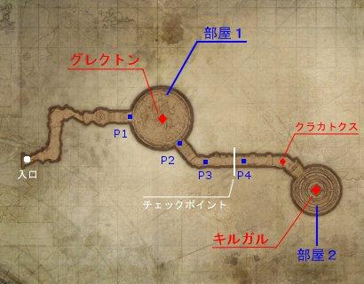 闇の洞窟.jpg