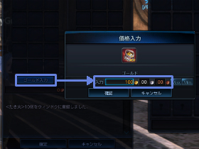 img_system05_04.jpg