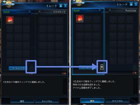 img_system05_05.jpg