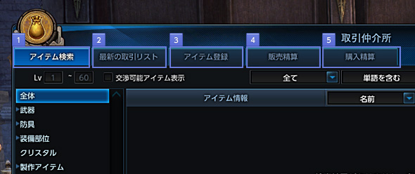 img_system06_02.jpg