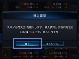 img_system06_05.jpg