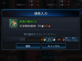 img_system06_14.jpg