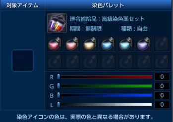 TERA_color.jpg