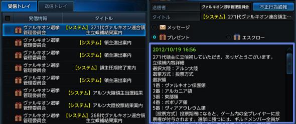 img_system13_07.jpg