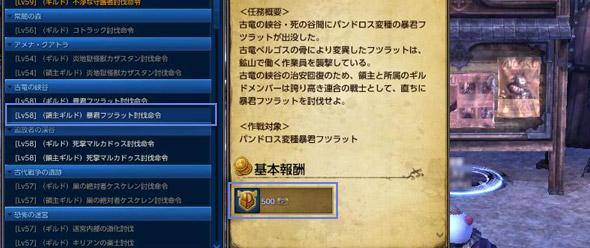 img_system13_19.jpg