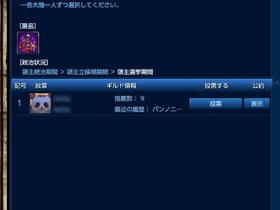 img_system13_20.jpg