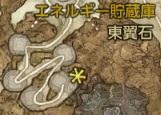 イケヤのメモ3.jpg
