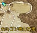 イケヤのメモ5.jpg