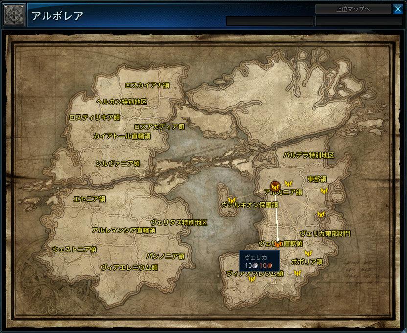 Pegasus_map.jpg