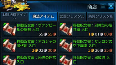Scroll_id.jpg