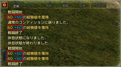 1122_update_bonuschi_ss.jpg