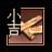 神秘的な占いの道具(小吉).png