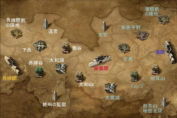 周地域地図2.jpg