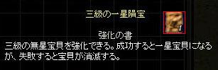 TDweb_070802_pao14.jpg