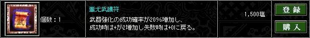 td2007012304.jpg