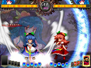 th123_spell_senyu.jpg