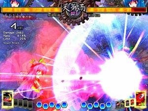 th123_spell_tenkei.jpg