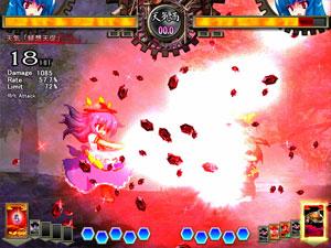 th123_spell_tensoku.jpg