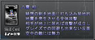 スキルカード.jpg