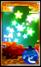 星符「メテオニックシャワー」