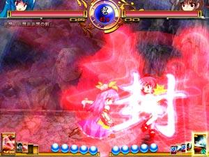 spell_hihiso.jpg