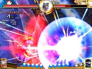 spell_tenkei.jpg
