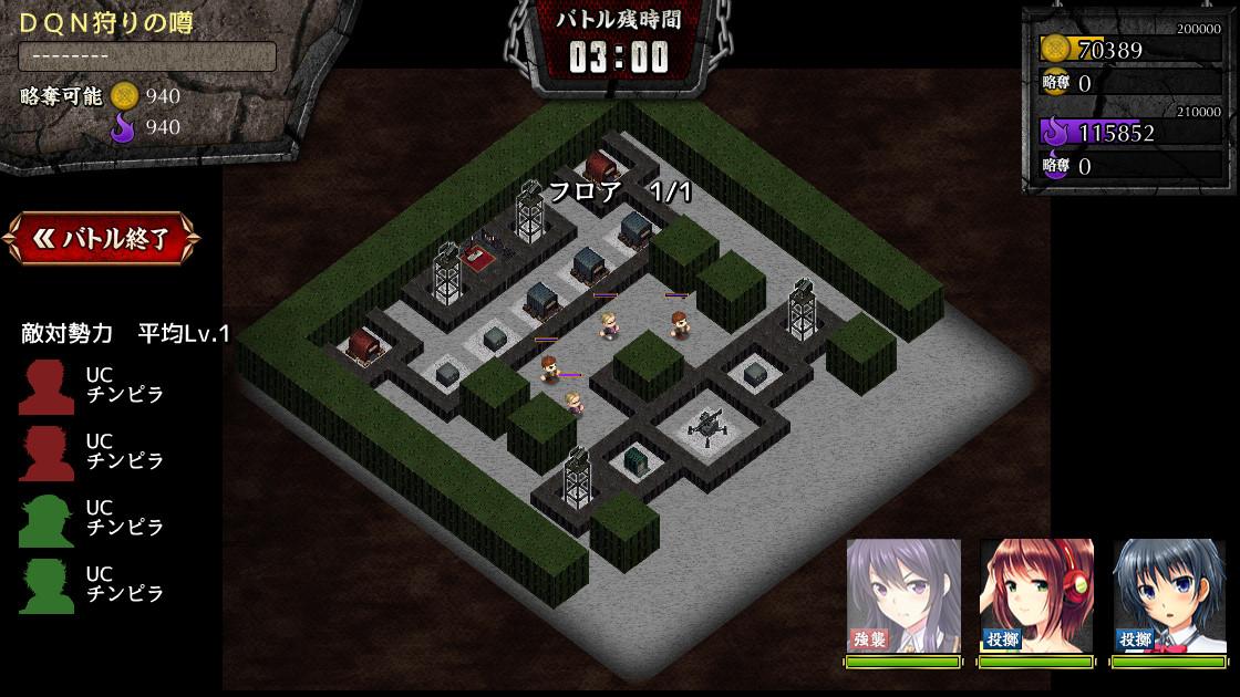ジュリア忍法帖e1-1-1.jpg
